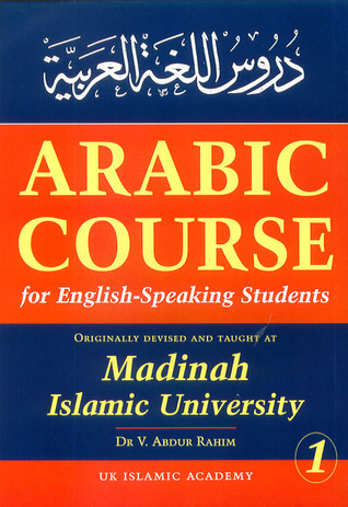 Madina Arabic Book 1 In Urdu Pdf 19