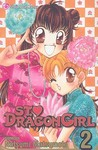 Saint Dragon Girl, Vol. 02