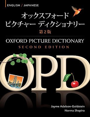 Oxford Picture Dictionary: English/Japanese