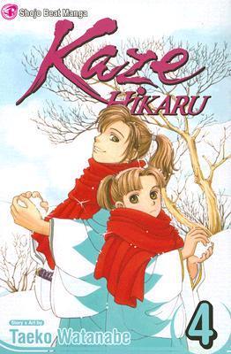 Kaze Hikaru, Vol. 4 by Taeko Watanabe