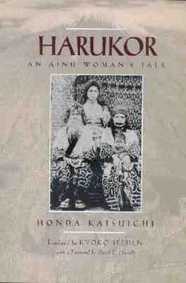harukor-an-ainu-woman-s-tale