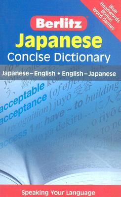Japanese Concise Dictionary