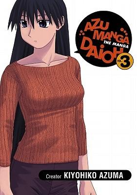 Azumanga Daioh, Vol. 3 (Azumanga Daioh, #3)