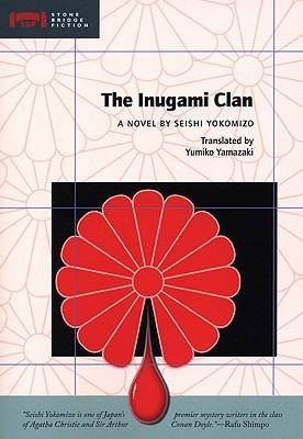 The Inugami Clan by Seishi Yokomizo