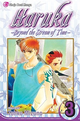 Haruka: Beyond the Stream of Time, Volume 3