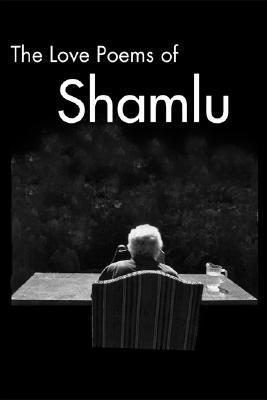 Image result for Ahmad Shamlu, The Love Poems of Ahmad Shamlu