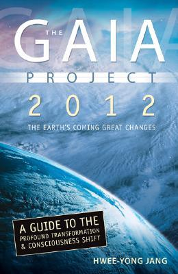 The Gaia Project by Hwee-Yong Jang
