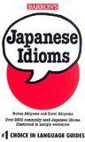 Japanese Idioms Japanese Idioms
