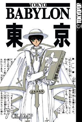 Tokyo Babylon, Vol. 7 by CLAMP
