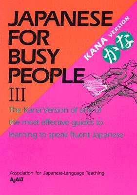 Japanese for Busy People III: Kana Text