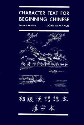 Character Text for Beginning Chinese by John DeFrancis