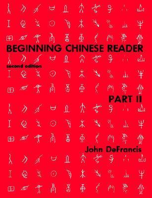 Beginning Chinese Reader, Part 2