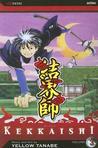 Kekkaishi, Vol. 03 (Kekkaishi, #3)