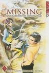 Missing -Kamikakushi no Monogatari- Volume 3 by Gakuto Coda