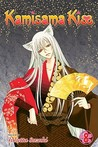 Kamisama Kiss, Vol. 8