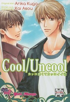 Cool/Uncool