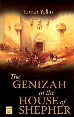 The Genizah at the House of Shepher by Tamar Yellin