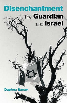 Disenchantment: The Guardian and Israel