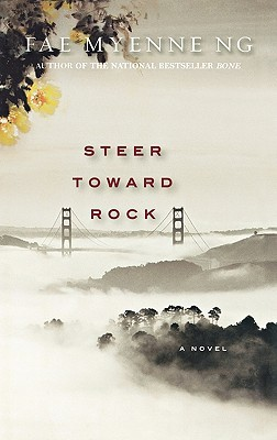 Steer Toward Rock