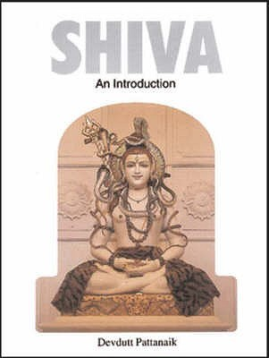 Shiva: An Introduction