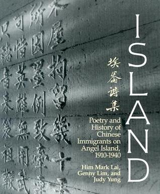 Island by Him Mark Lai