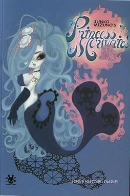 Princess Mermaid by Junko Mizuno