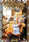 Key Princess Story: Eternal Alice Rondo, Volume 4