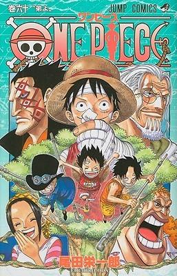 ONE PIECE 60 (One Piece, #60)