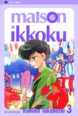 Maison Ikkoku, Volume 3 (Maison Ikkoku, #3)