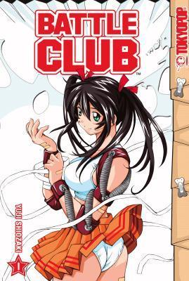 Battle Club 1 by Yuji Shiozaki