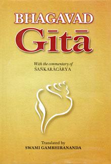 Bhagavad Gita with Commentary by Sankaracarya