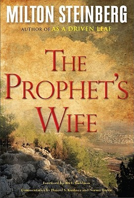 The Prophet's Wife by Milton Steinberg