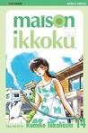 Maison Ikkoku, Volume 14 (Maison Ikkoku, #14)