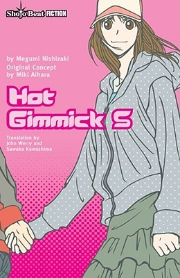 hot-gimmick-s