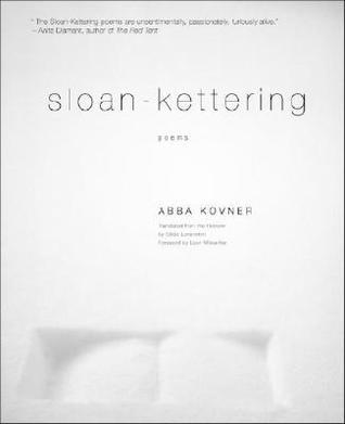 Sloan-Kettering: Poems