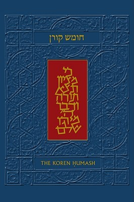 The Koren Humash by Koren Publishers Jerusalem