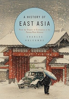 Asian history 312 ad