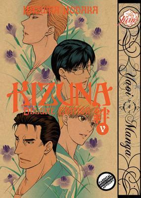 Kizuna Deluxe Edition, Volume 05
