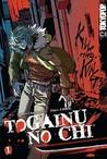 Togainu No Chi Volume 1
