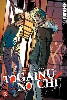 Togainu No Chi, Volume 2