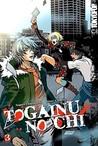 Togainu No Chi, Volume 3