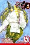 Hikaru no Go, Vol. 15 by Yumi Hotta