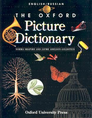 The Oxford Picture Dictionary: English-Russian