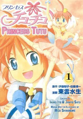 Princess Tu Tu Volume 1