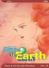 Please Save My Earth, Vol. 14 by Saki Hiwatari