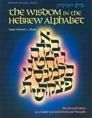 The Wisdom in the Hebrew Alphabet: the Sacred Letters as a Guide to Jewish