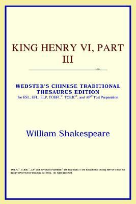 King Henry VI, Part III