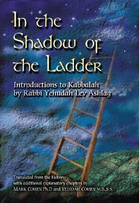 in-the-shadow-of-the-ladder-introductions-to-kabbalah