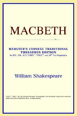 an analysis of problems represented in macbeth by william shakespeare