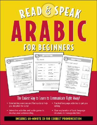 Arabic pdf speak